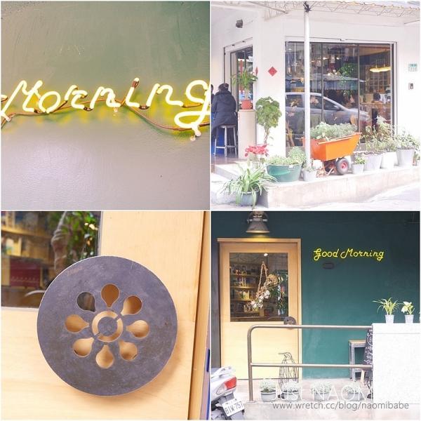 [食記]隱身巷弄卻能驚動武林的好初早餐 二店