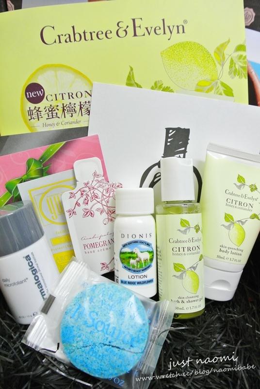 [邀稿]妳值得擁有的情人節驚喜禮盒-Glossy Box 8月禮盒(有禮物)