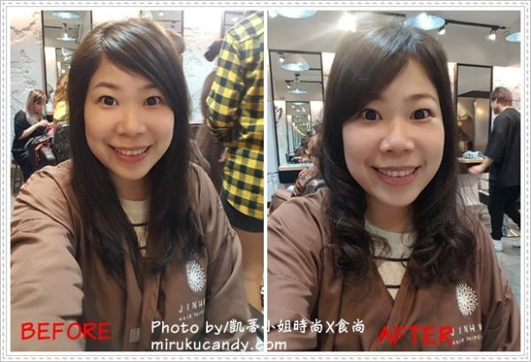 【JINHWA金樺 】||台北市。中山區。碳酸泉洗髮 ||髮質閃閃動人的秘密
