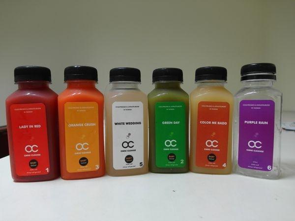 [生活] Baby OC冷壓果汁♥你今天吃蔬果了嗎