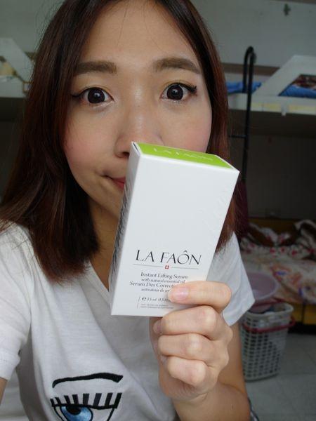 [保養] LA FAON肌因活顏水合精萃♥讓肌膚含水量增加吧