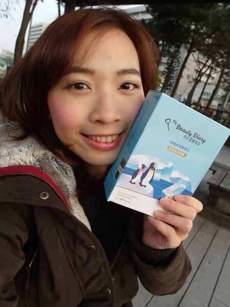 [面膜|保養] Made In Taiwan 我的美麗日記南極冰河醣蛋白滲透保濕面膜♥來台灣必買的伴手禮啊