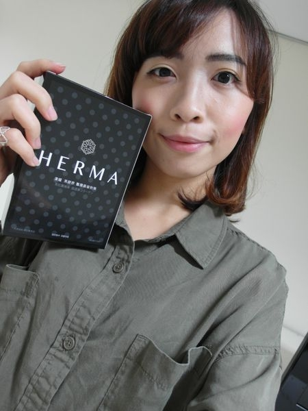 [吃的|保養] HERMA黑膠原艷陽晶瑩對策♥添加法國頂級黑松露,保養的新選擇!送10日體驗包