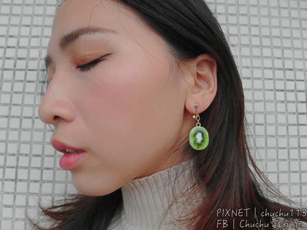 [夾式耳環|穿搭] Girls高質感夾式耳環(可換針式)超可愛的奇異果,好想咬一口!蝦皮也可以買哦~