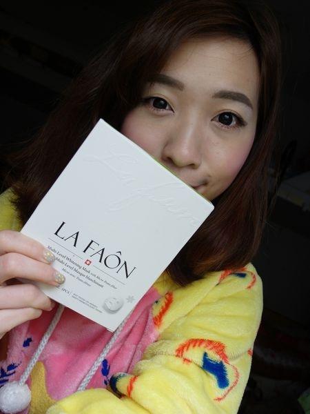 [面膜|保養] 完美服貼肌膚的LA FAON天絲絨肌因淨白面膜♥快來感受它的零距離吧