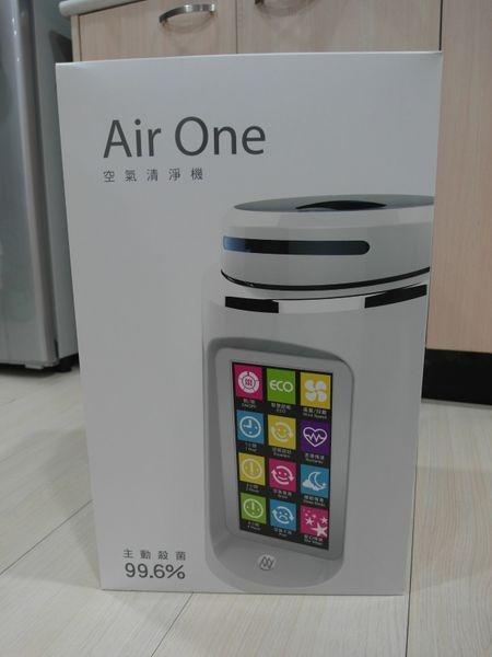 [體驗|生活] Air one空氣清淨機♥PM2.5濃度大幅增加,你準備好了嗎