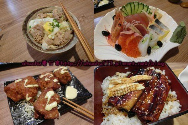 [新北|美食] 板橋大阪和風日式料理♥平價日式料理推薦