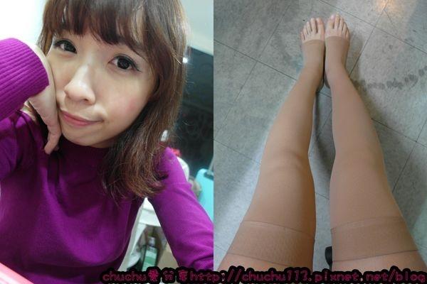 [壓力襪|生活] 美肌刻足護士醫用輔助壓力襪♥上班族不會再腳痠拉