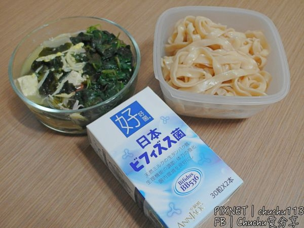 [益生菌推薦|生活] ANNJACK-日本森永BB536益生菌外食族的救星!膠囊好吞服~1歲以上的小孩也可以用哦