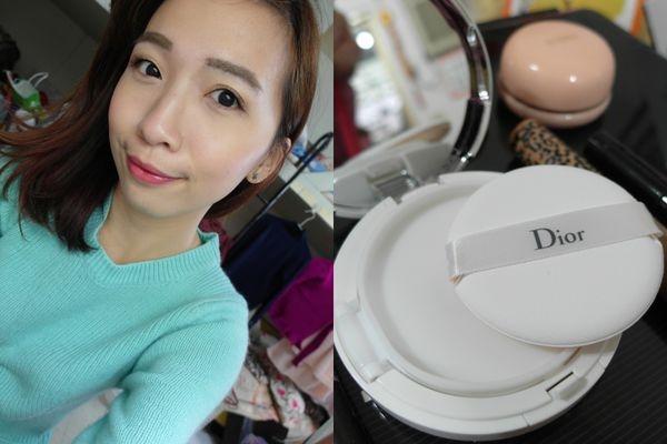 [底妝|彩妝] 2016新產品Dior迪奧雪晶靈光感氣墊粉餅♥裸妝清新妝容輕鬆擁有!