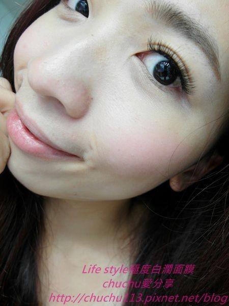 [面膜|保養] Life style極度白潤面膜/滋潤保濕唇膜♥告別脫妝、浮粉的窘境吧!!開架親民的價格,專櫃頂級的享受