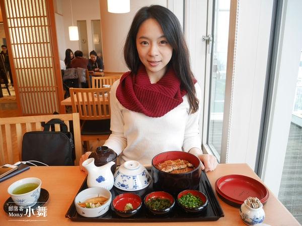 食記。東京新宿美食朝聖!赤坂ふきぬき鰻魚飯,我愛上了鰻魚飯<3