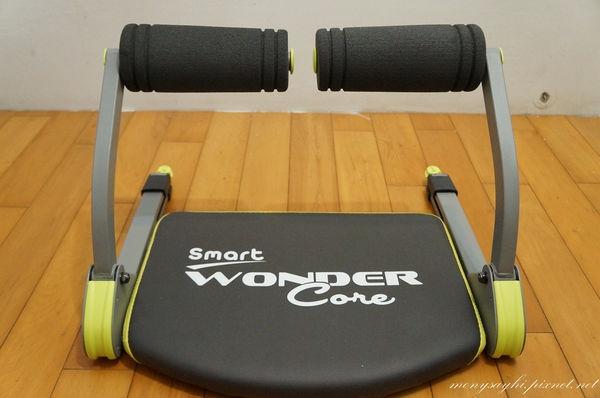 邀稿。在家練出緊實線條‧萬達康wonder core smart