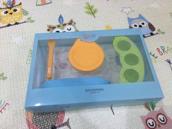 奇哥【PUP副食品哺育禮盒】給寶貝食在好健康!