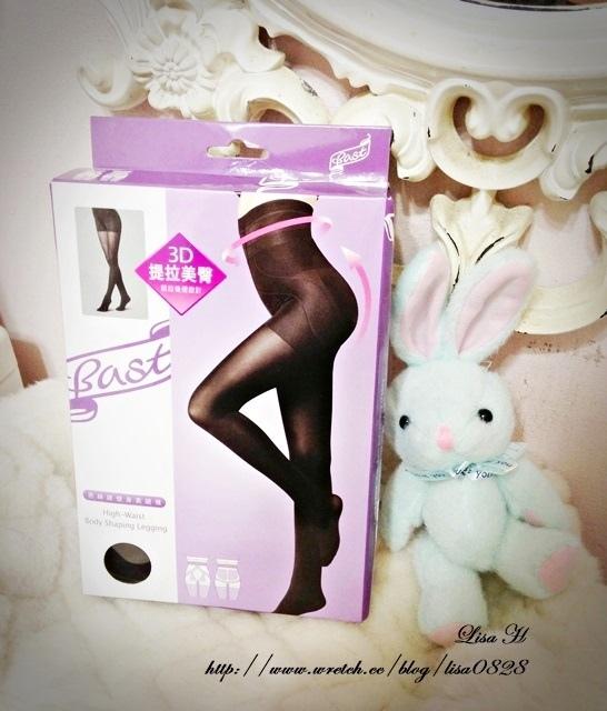 【塑身】超強雕塑力媲美塑身衣的Bast芭絲媞明星商品「塑身美腿襪」~我終於擁有它囉!