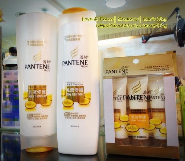 ▎髮品 ▎潘婷全新升級乳液修護洗潤髮精+養護秀髮精華乳~加強髮質10倍防護力