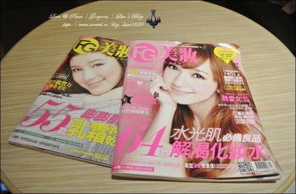 ▎保養 ▎三不五時就要買來看的FG雜誌 2013.4月份春季號甜美出刊!