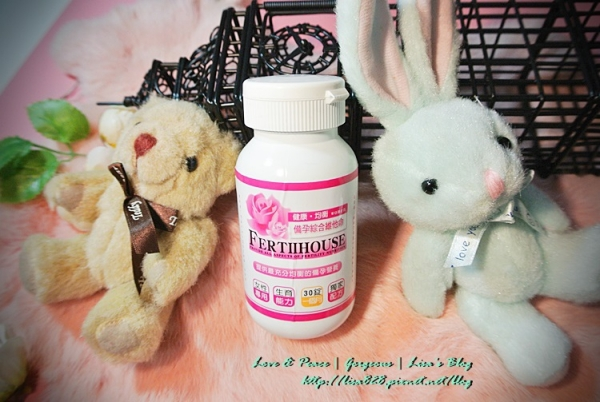 """┃健康┃94shop生活美妝網滿足每個女人的需求~""""Fertihouse備孕維他命""""幫助您在備孕期的營養補給!"""