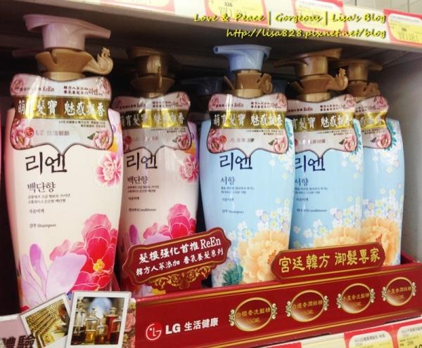 ▎髮品 ▎韓國ReEn滋潤秘策白檀香洗髮精~漢方配方讓妳有健康豐盈的東洋髮質!
