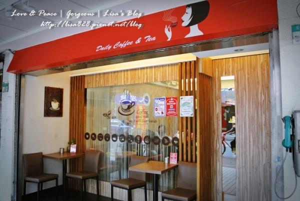 ▎美食 ▎萬華區咖啡店-得意咖啡Daily coffee & tea 東園店價格親民!氣氛溫馨!是我的新藏身之處~