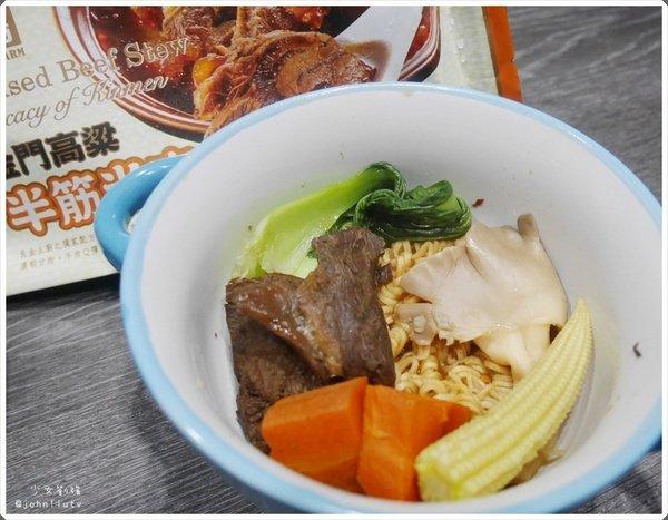 良金高粱牛肉爐 (12).JPG