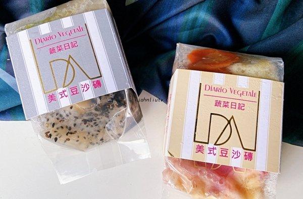 蔬菜日記美式豆沙磚16.JPG