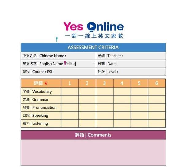 dcbdf75b-cda0-40e6-ba74-f01d88d0f420-線上英文, 生活英文, 商業英文, 英文家教, 線上英文教學, 線上英文學習,  線上英文課程, 英文線上教學, 一對一線上英文教學, 一對一線上英語教學, 商業英文, 商用英文,  生活英文, 青少年英文, 兒童英文, 旅遊英文, 英文會話, 多益 Toeic, 雅思, 全民英檢, ESL