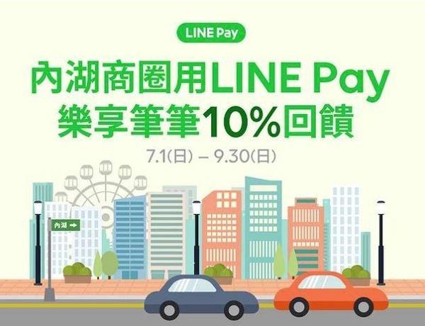 line7.JPG