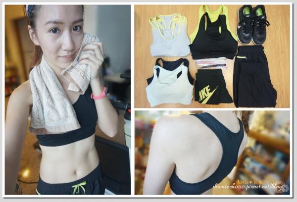 【Livia♥運動】我的運動穿搭私服分享♥誰說運動不能美美的