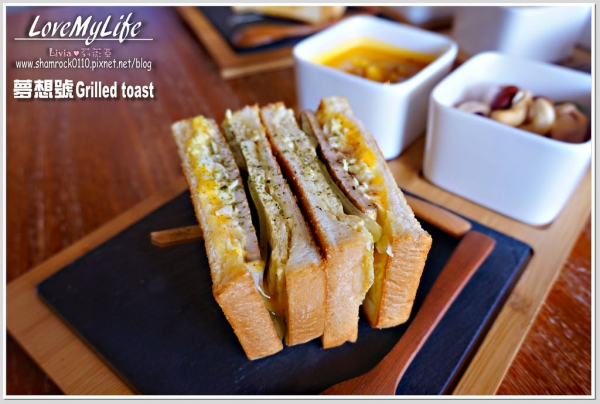 夢想號 Grilled toast - 23