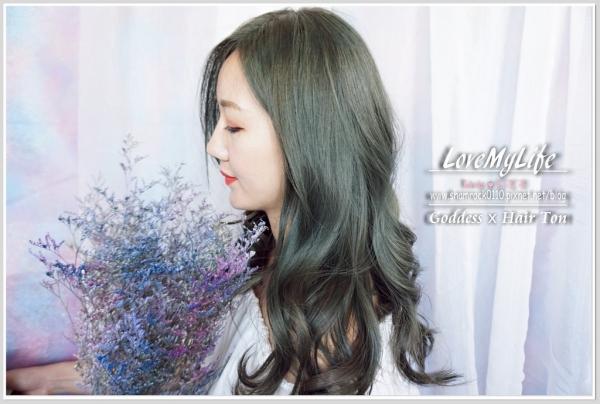 【Livia*美髮】台中 Goddess貳店我的霧灰抹茶色染髮