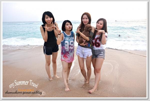 【Livia♥旅遊】2015我們的墾丁♥住宿推薦✡寵物友善✡恆春 初夏日和民宿