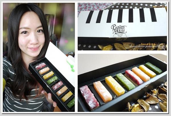 【Livia♥美食】可以吃的鋼琴鍵♥一之軒 鋼琴麻糬