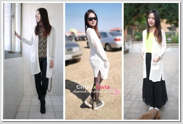 【Livia♥穿搭】CHUU贊助♥秋冬少不了的百搭針織外套