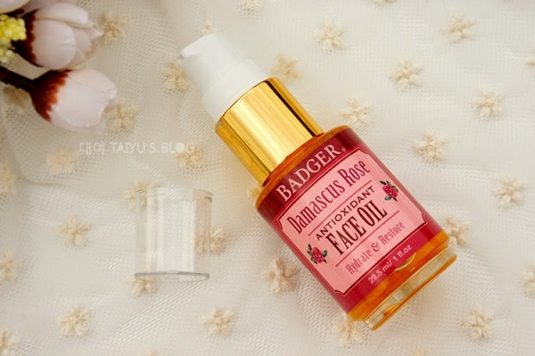 ✿心得✿液體黃金給肌膚珍貴的溫柔呵護♥BADGER 大馬士革玫瑰美顏油