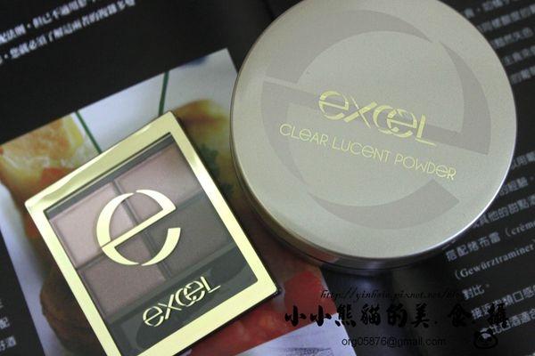 最強開架EXCEL-光感透亮蜜粉、四色眼影
