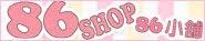 ✬Kanebo 佳麗寶✬  suisai 酵素洗顏粉