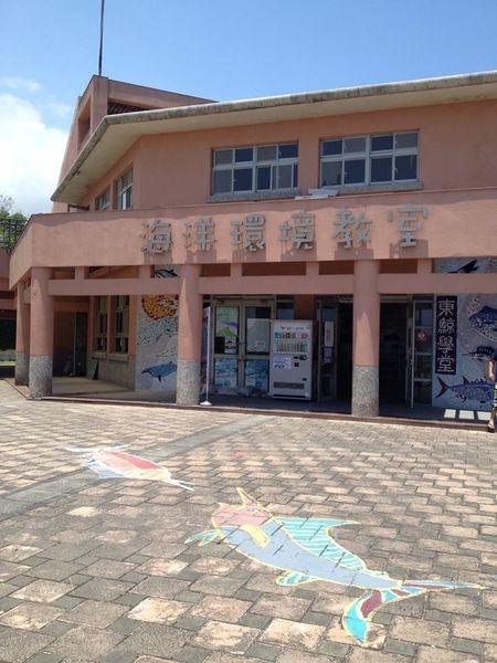 ✬台東-成功✬ 海洋環境教室