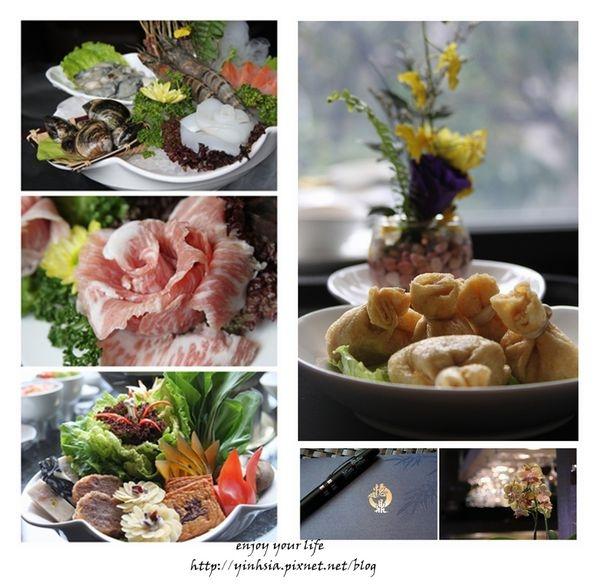 (已抽獎)邀約✬大直 憶鼎火鍋✬ 味覺與視覺的饗宴、注重細節、貼心爆表的火鍋店