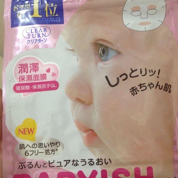 kose 高絲 光映透嬰兒肌玻尿酸潤澤面膜