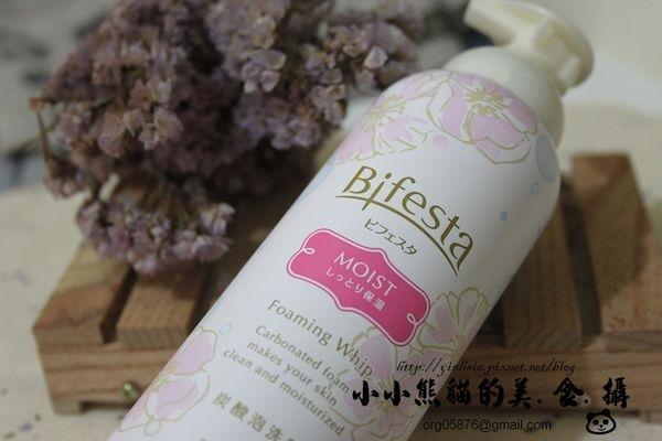 Bifesta碧菲絲特 保濕碳酸泡洗面乳