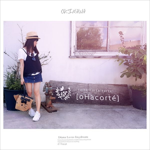 沖繩 ▍沖繩限定人氣水果塔 ♥ oHacorte ♥ 「港川外人住宅」的可愛甜點店