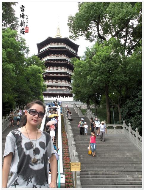 20090717~0722 江南遊之杭州篇(二)