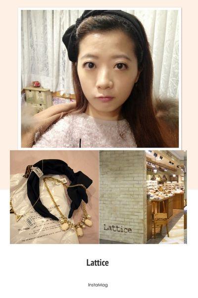 飾品 ▍♥日本 Lattice ♥  飾品 ¥315起,質感佳超好買,不逛會後悔!