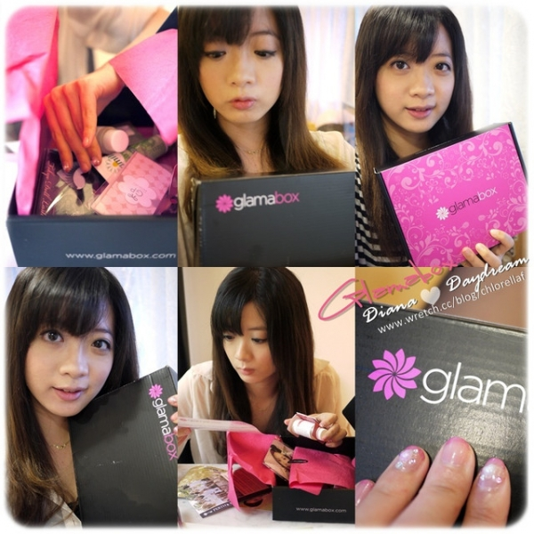 美妝 ▍每個月給自己一個驚喜 ♥ Glamabox 4月號分享♥ (文末抽獎)