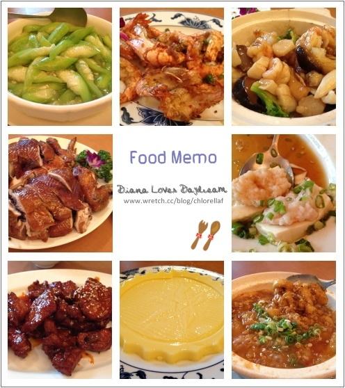 食記 ▍iphone小食記Part3 ♥北投上享庭園餐廳♥ 老饕才知道的好味道
