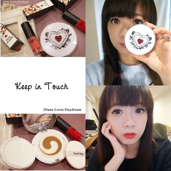 """美妝 ▍♥Keep in Touch Makeup 키핀터치메이크업♥ 香港各大部落客狂推的""""美白遮暇雙效氣墊"""""""