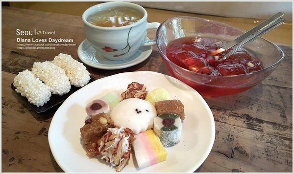 韓國 ▍仁寺洞 耕仁美術館 ♥ 傳統茶院 ♥ 品嚐韓國文化及傳統糕點