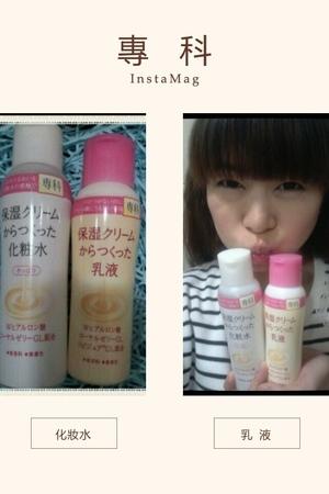 【試用】小資女孩看過來♥專科♥超給力的保濕化妝水&乳液