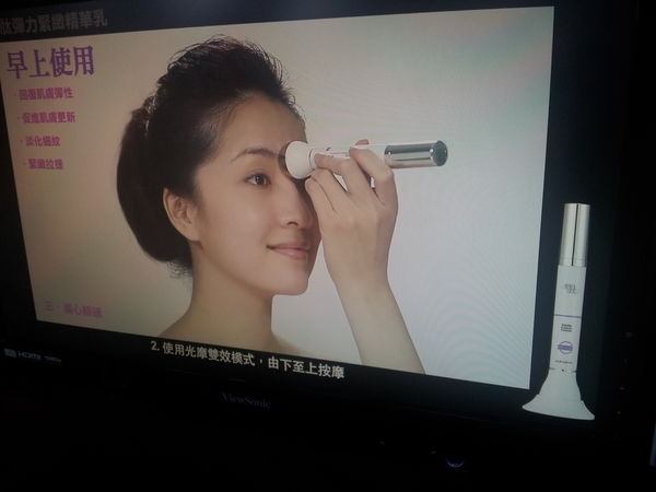 【體驗會】FG第六屆時尚美妝大賞之MiraCode光摩棒保養組體驗攤位